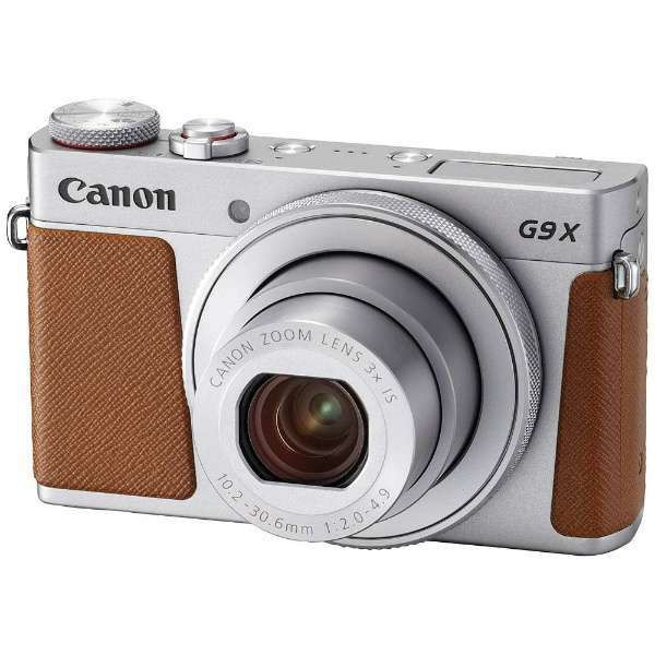 CANON PowerShot G9 X Mark II シルバー [コンパ...