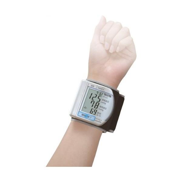 TANITA BP-210-PR パールホワイト [血圧計 (手首...