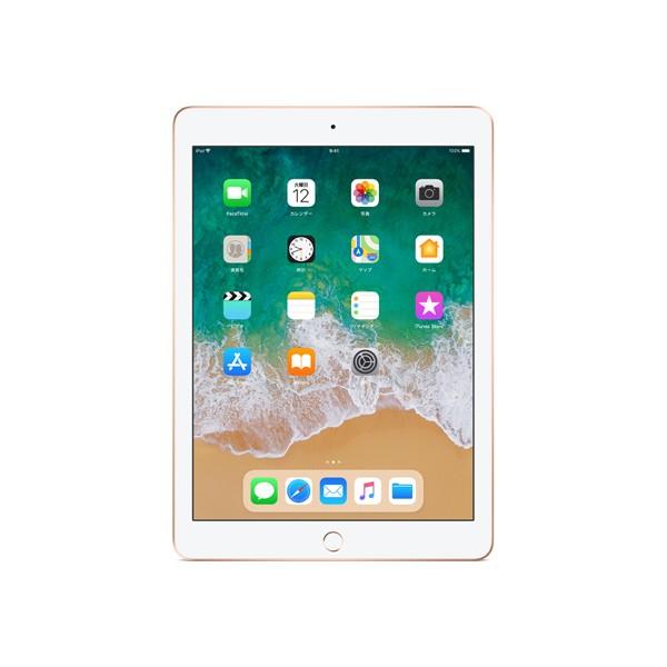 APPLE MRJP2J/A ゴールド [iPad Wi-Fiモデル 9.7...