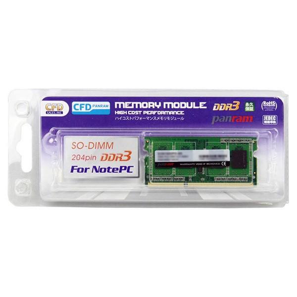 CFD D3N1600PS-8G [ノート用DDR3メモリ (8GB)]