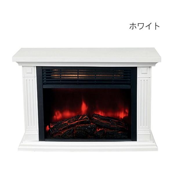 ヒロコーポレーション HD-100WH ホワイト [暖炉型...