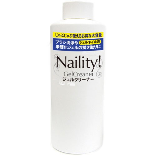 Naility! ジェルクリーナー 500mL(特価・大容量...