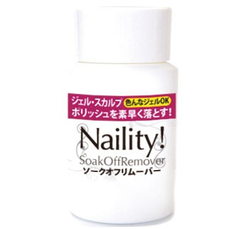 【ジェルネイル・オフ】Naility! ソークオフリム...