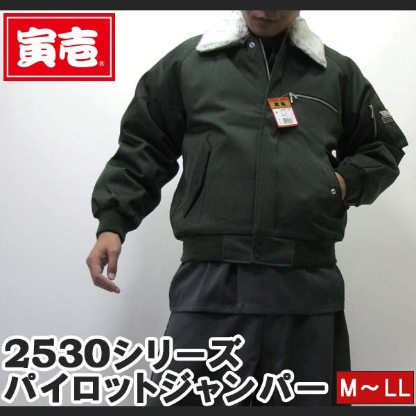 【寅壱/寅一】 /2530シリーズ トップス パイロッ...