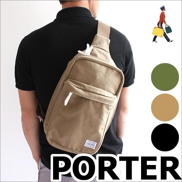 ポイント10倍 【送料無料】PORTER BEAT ポーター ...