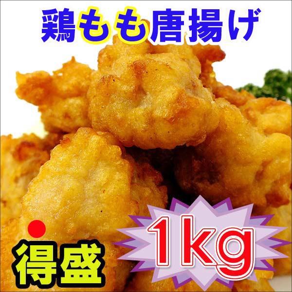 【味付けいらずのお得な1キロ♪】2012新作 aro ...