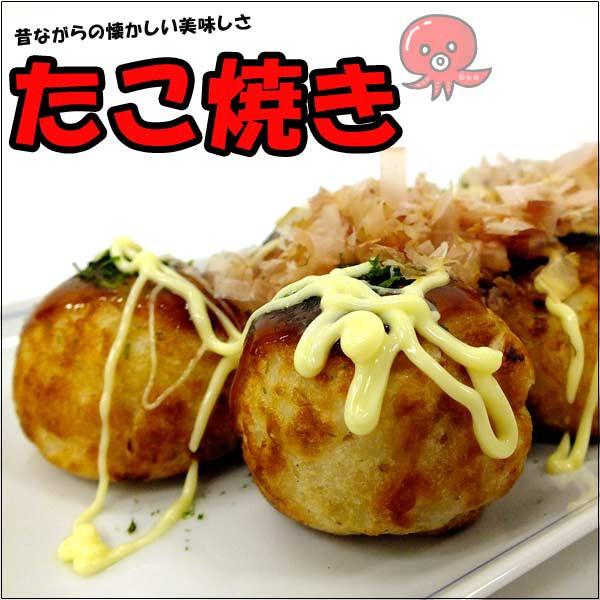 【昔ながらの懐かしい美味しさ♪】2012新作 たこ...