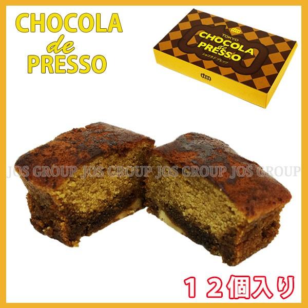 ショコラ ド プレッソ ティラミスケーキ 12個入...