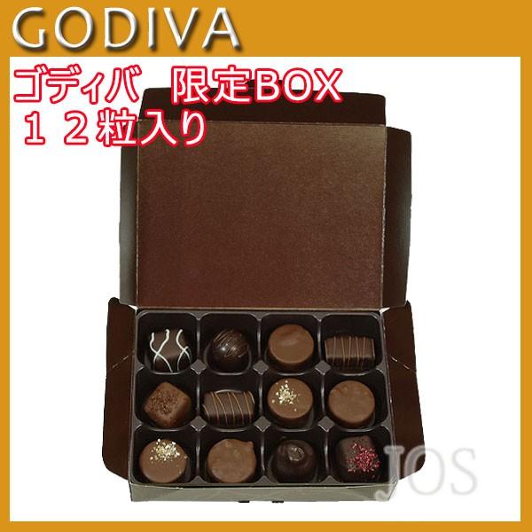 ゴディバ チョコレート GODIVA 限定ボックス 12...
