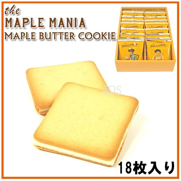 メープルマニア The MAPLE MANIA メープルバター...