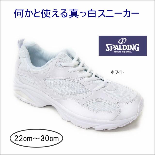 スニーカー 通学 運動靴 作業靴 ...