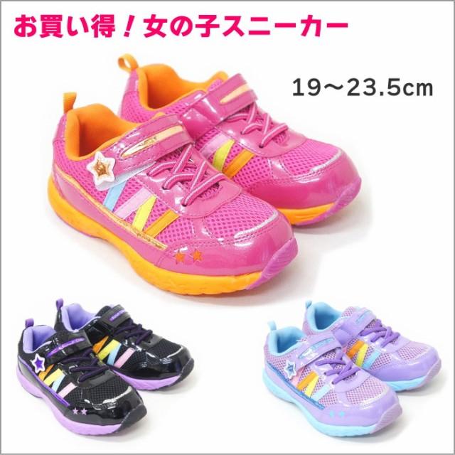 【返品交換不可】子供靴 安い 女の子用 キッズ ジ...