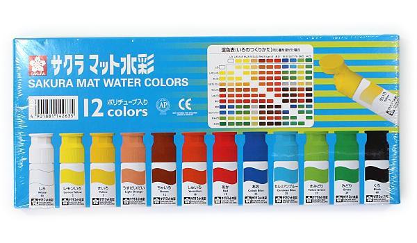 マット水彩12色ポリチューブ入り MW12PR サクラク...