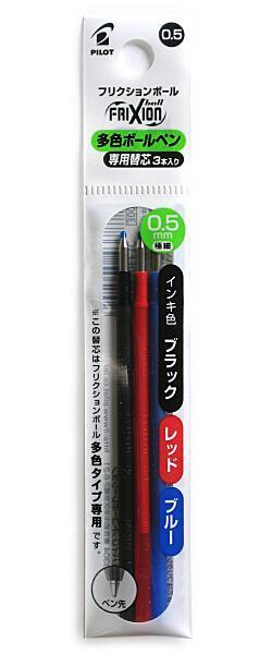 フリクションボール3用替芯 黒・赤・青 LFBTRF30E...