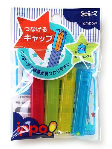 つなげるキャップ W PC-SJ-W◆トンボ鉛筆◆鉛筆サ...