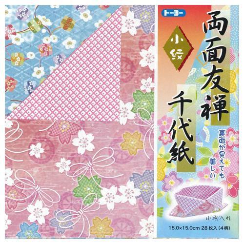 両面友禅千代紙(小紋) 010118-200 トーヨー 折紙...