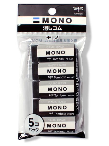 消しゴム モノPE01 ブラック 5P JCC-561◆トンボ...