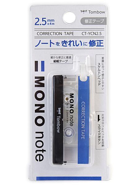 修正テープ モノノート2.5 CT-YCN2.5◆トンボ鉛筆...