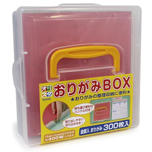 おりがみBOX オ-308◆協和紙工◆折紙全般