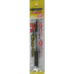 VERY楽ノック ボールペン細字 黒◆三菱鉛筆◆細字...