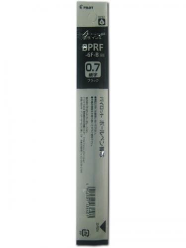 ボールペン替芯細 黒 BPRF-6F-B パイロット ボー...