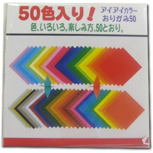 50色折紙 7.5cm240枚 E-2007◆エヒメ紙工◆折紙全...