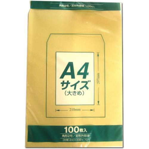 Zクラフト封筒70g 角2 PK-Z127 マルアイ 角2封筒...