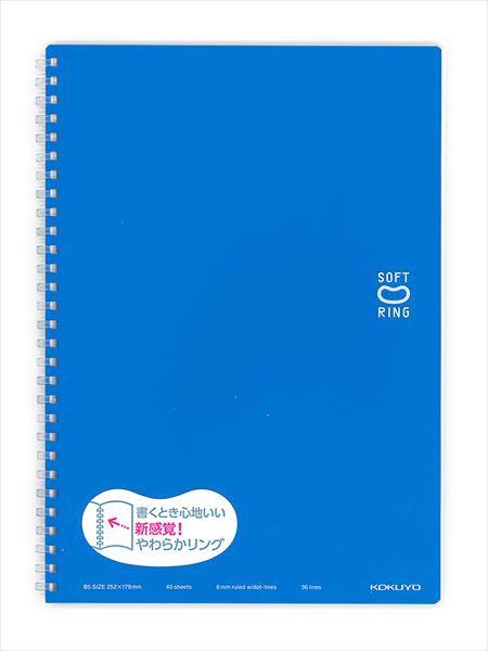 ソフトリングノート ドット入 ブルー ス-SV301BT-...