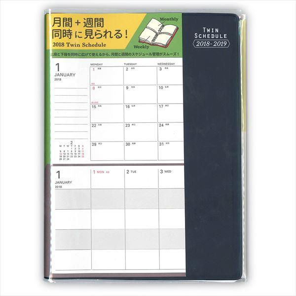 B6ツイン手帳(ネイビー) M160-96◆学研ステイフル...