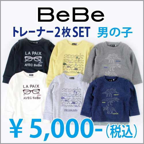【10/17新入荷特別】【BeBe/ベベ】スペシャルプラ...