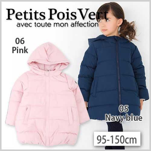 【12/8新入荷特別】62%OFF【Petits Pois Vert/プ...