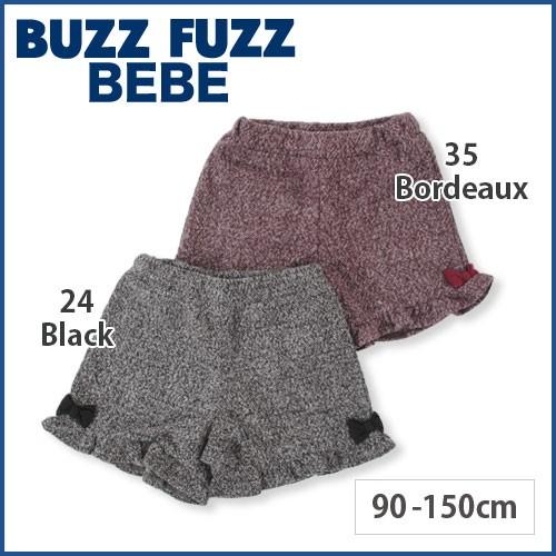 【1/9再値下げ】55%OFF【BUZZ FUZZ BEBE/バズフ...