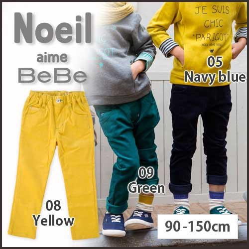 【9/29新入荷特別】65%OFF【noeil aime BeBe/ノイ...