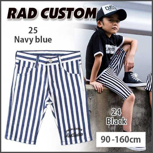 【E-4】【3/24 特別価格】65%OFF/【RAD CUSTOM/ラ...