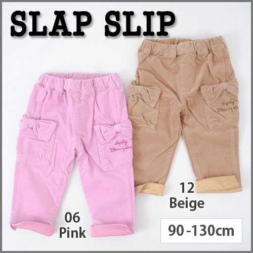 【1/6特別価格】70%OFF【SLAP SLIP/スラップスリ...