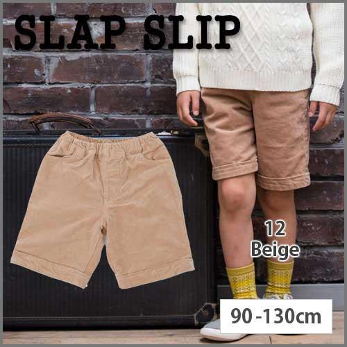 【1/23再値下げ】60%OFF【SLAP SLIP/スラップス...