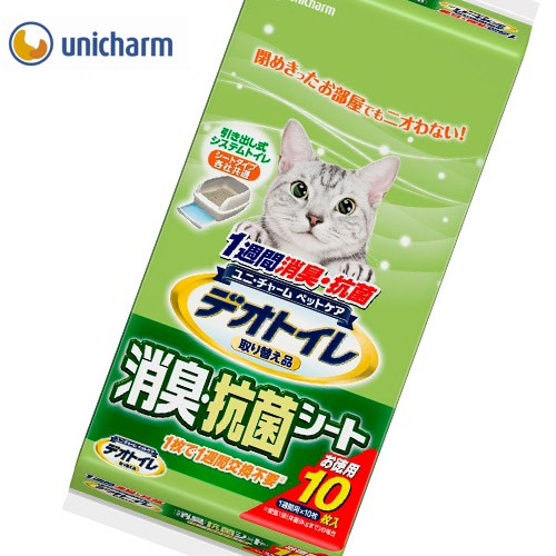 ユニチャーム デオトイレ専用 取替え消臭・抗菌シ...