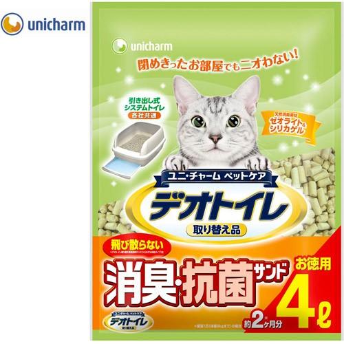 猫砂 ユニチャーム デオトイレ専用 飛び散らない...
