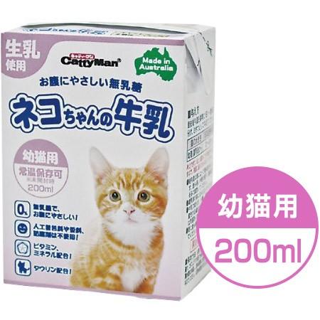 ドギーマン ネコちゃんの牛乳 幼猫用 200ml 【牛...
