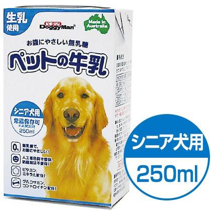 ドギーマン ペットの牛乳 シニア犬用 250ml 【犬...