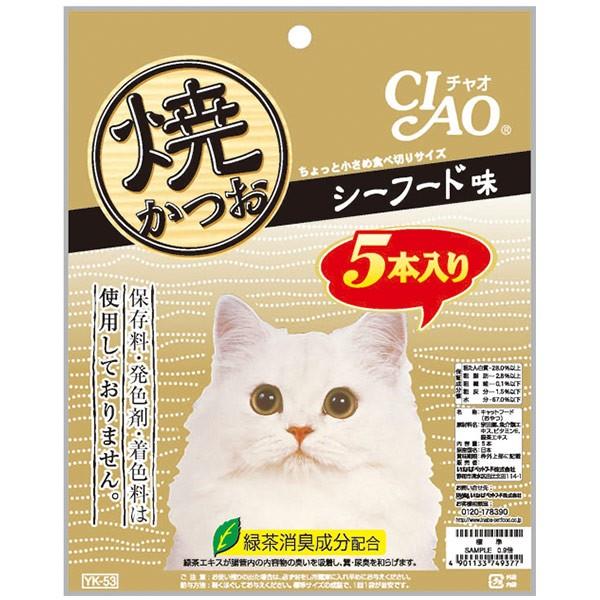 チャオ 焼かつお シーフード味 5本 【キャットフ...