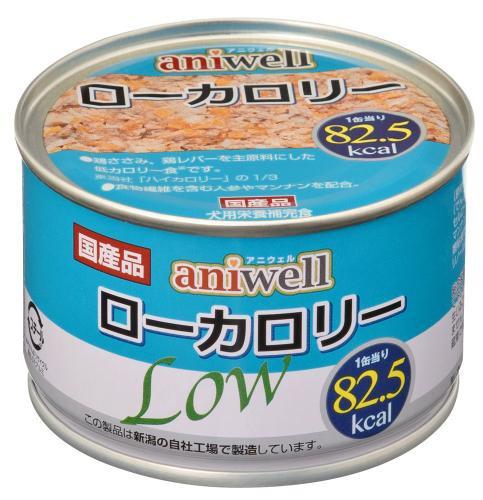 デビフアニウェル ローカロリー 150g 【デビフ(d...