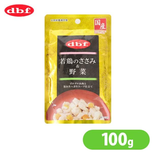 デビフ 若鶏のささみ&野菜 100g【デビフ(d.b.f...
