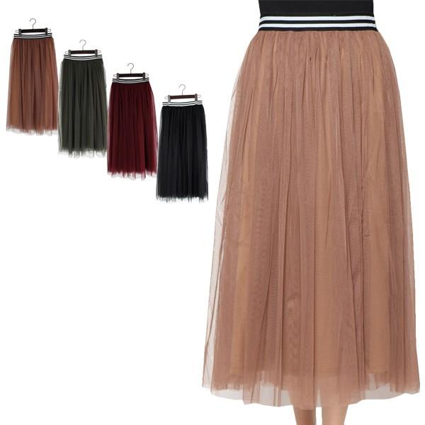 スカート チュールスカート フレアスカート ロン...