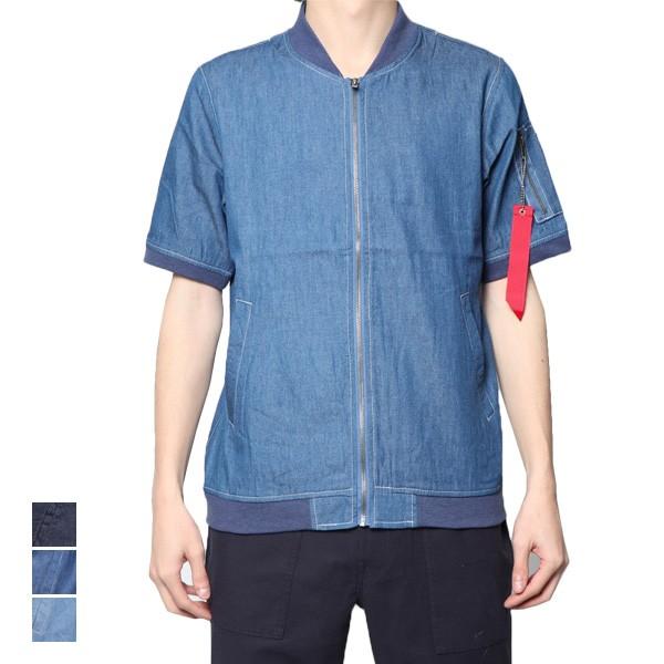 シャツ デニム カジュアルシャツ 半袖シャツ MA-1...