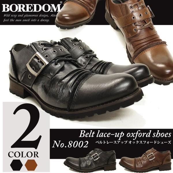 送料無料【BOREDOM ボアダム】定番ベルト付き短靴...