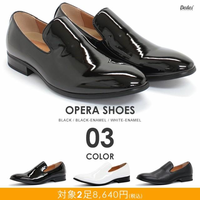 [送料無料][Dedes デデス]オペラシューズ 5200 ...