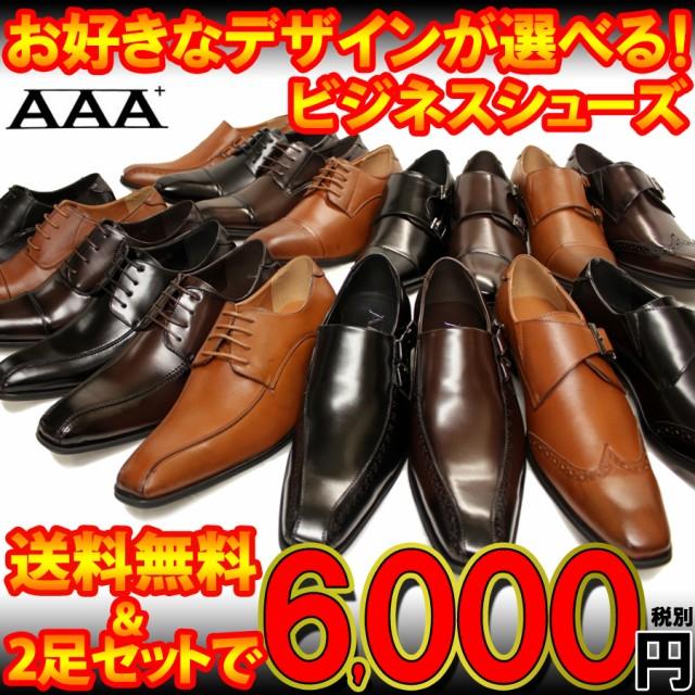 送料無料【選べる福袋】【AAA+ サンエープラス】...