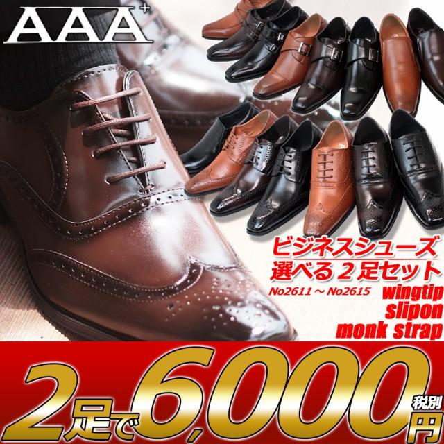 送料無料【選べる福袋】【AAA+ サンエープラス第...