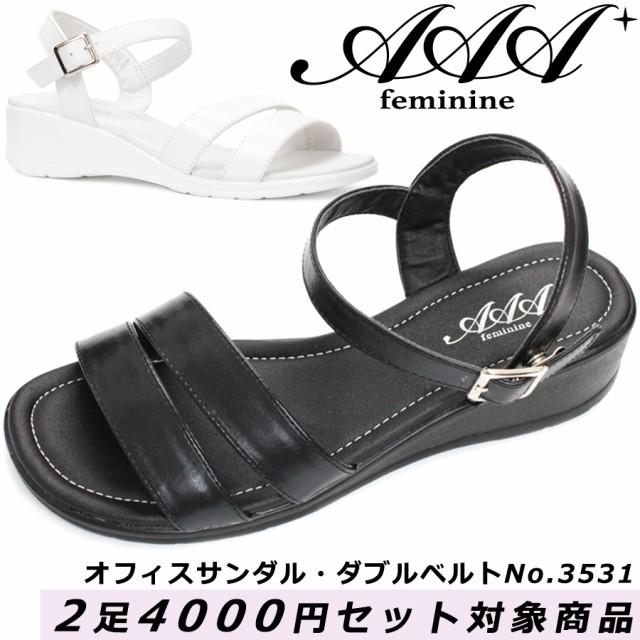[送料無料]【AAA+feminine】ダブルベルトオフィス...